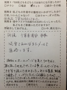 IMG_6800.