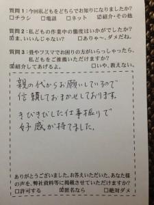 IMG_6805.
